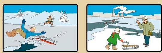 Картинки по запросу правила поведения на льду